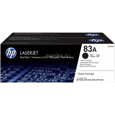 Оригинальный картридж HP CF283AF (№83A), чёрный (двойная упаковка)