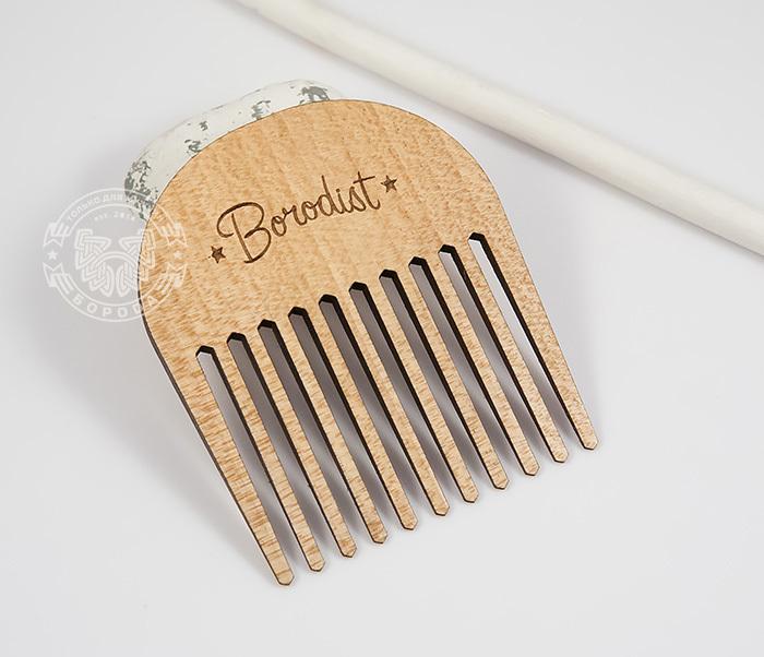 Borodist, Фирменная гребень расческа для бороды из дерева, «Borodist»
