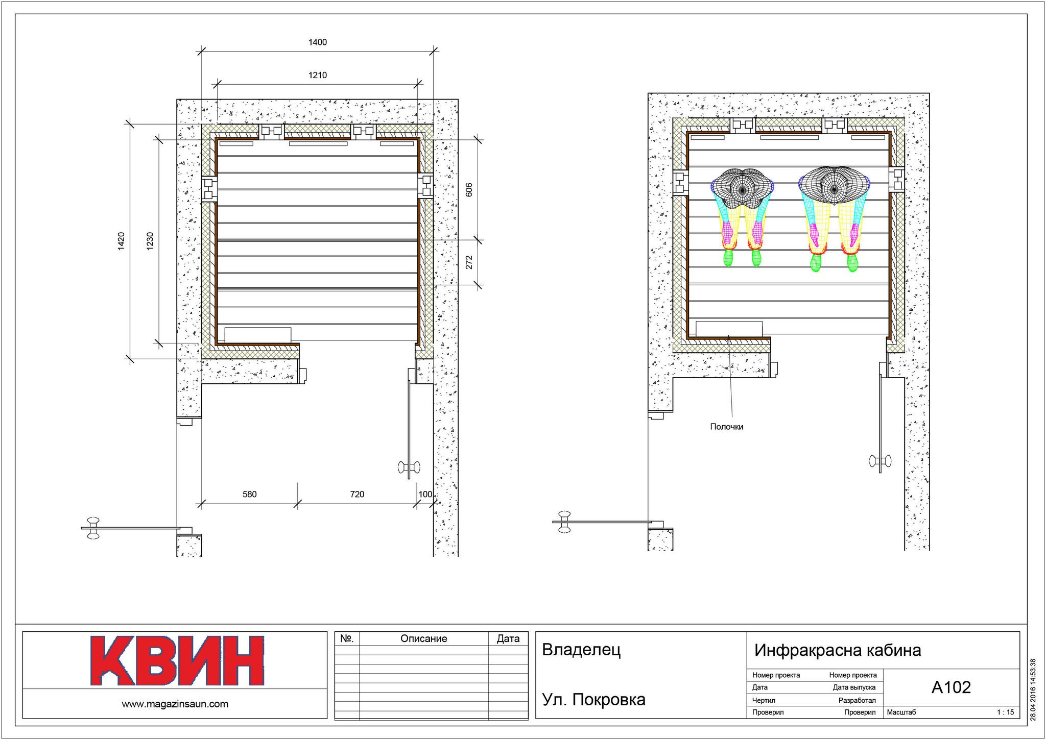 Проект инфракрасная кабина 1,4х1,4 материал: все липа, фото 2