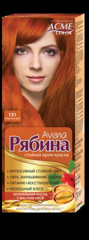Рябина Avena Крем-краска для волос тон №131 медный шик