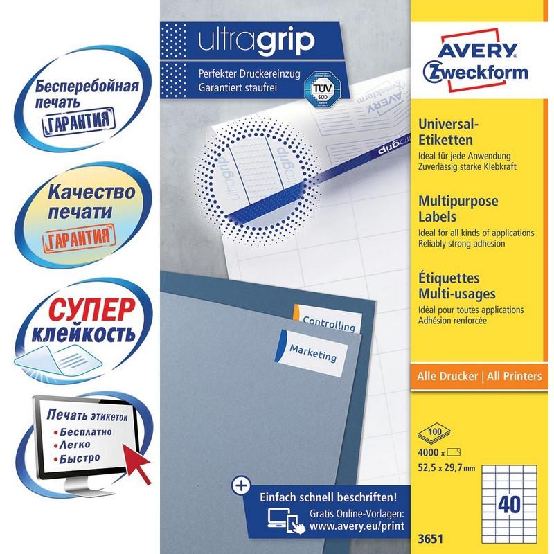 Этикетки самоклеящиеся Avery Zweckform белые 52.5х29.7 мм (40 штук на листе A4, 100 листов, артикул производителя 3651)