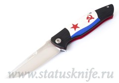 Нож Navy Custom Д.Забелин