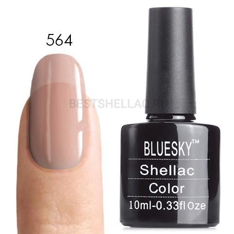 Bluesky Shellac 40501/80501 Гель-лак Bluesky № 40564/80564 (LV400) Bare Chemise, 10 мл 564.jpg