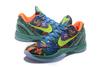Nike Kobe 6 Protro 'Prelude'