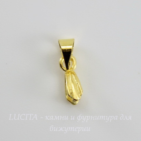 "Держатель кулона - петелька ""Ракушка"" 10х5х3 мм (цвет - золото)"