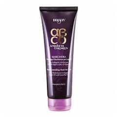 Dikson Argabeta Collagene Hair Mask - Маска Продление молодости