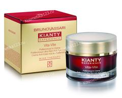 Активный крем Кьянти Ботокс Вита-Вите (Bruno Vassari | Kianty Experience | Kiante Botox Vita-vite), 50 мл