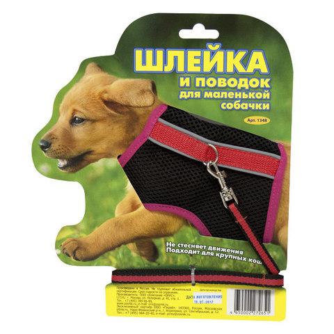 Зооник комплект шлейка из сетки + поводок на блистере, стропа 10мм.(№3)