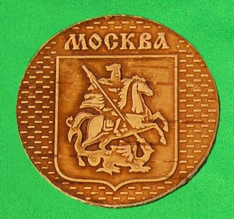 Магнит Москва герб