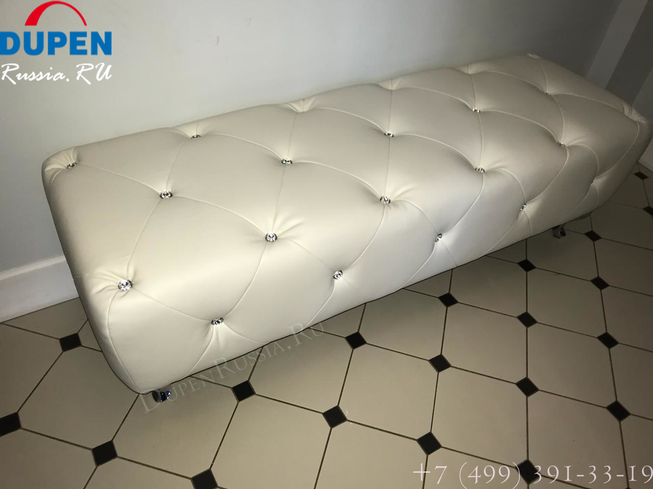 Банкетка DUPEN (Дюпен) В-5 белая