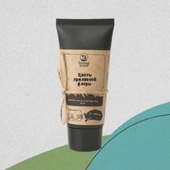 Дневной крем для сухой кожи лица