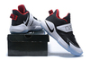 Nike LeBron Ambassador 12 'Black/White/Red'