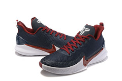 Nike Kobe Mamba Focus EP 'Navy Blue/White'