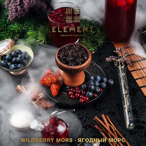 Табак Element (Вода) - Wildberry Mors (Ягодный Морс) 200 г