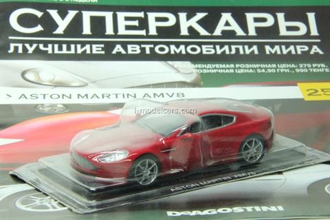 Aston Martin AMV8 1:43 DeAgostini Supercars #25