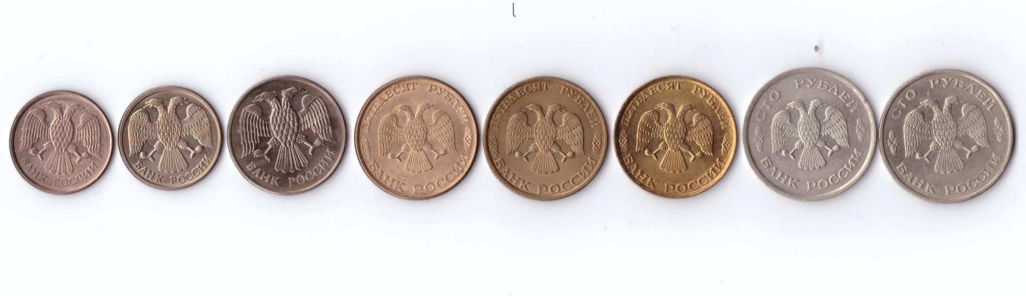Годовой набор 1993 год 10, 20, 50, 100 рублей ММД и ЛМД (8 монет)