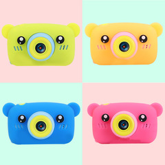детская цифровая камера 12 мегапикселей мишка желтый синий созовый