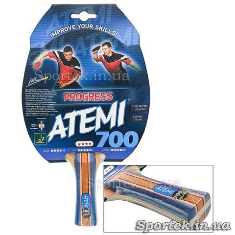 Ракетка для професіоналів настільного тенісу Atemi 700 Progress