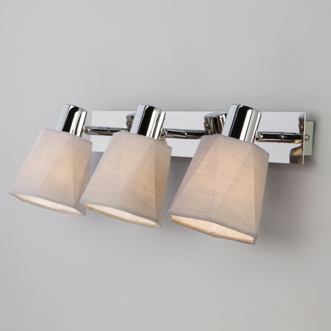 Настенный светильник с поворотными абажурами 20087/3 хром/серый