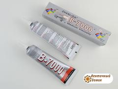 Клей В-7000 (50 мл)