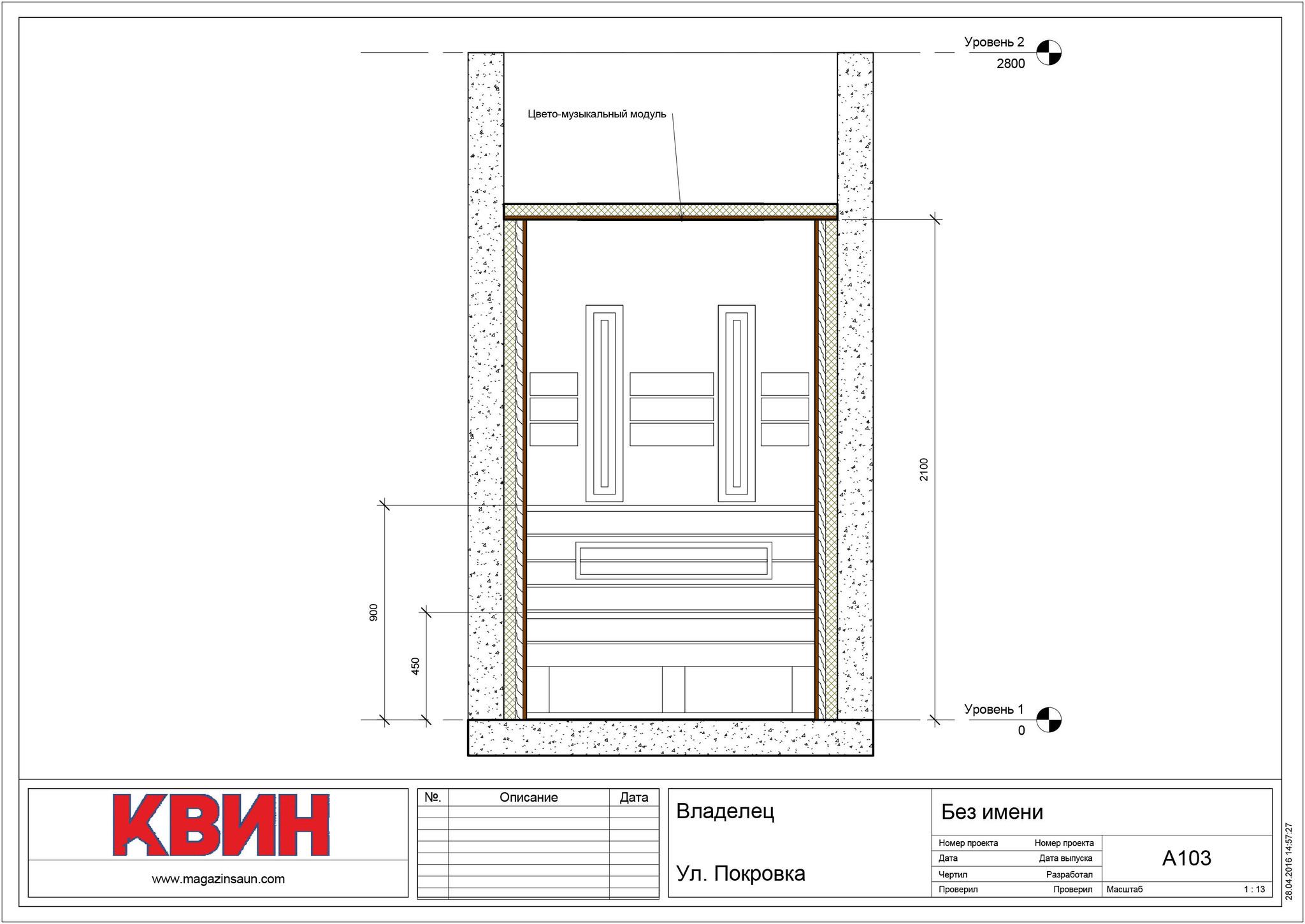 Проект инфракрасная кабина 1,4х1,4 материал: все липа, фото 3
