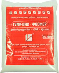 """""""Гуми-Оми"""" фосфор Суперфосфат (0.5 кг)"""