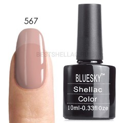 Гель-лак Bluesky № 40567/80567 Powder My Nose, 10 мл