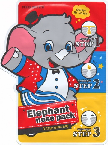 BAVIPHAT (URBAN DOLLKISS) Маска против черных точек  Urban Dollkiss 3-STEP Elephant Nose Pack 3мл