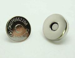 Кнопка магнитная диаметр 18 мм, серебро