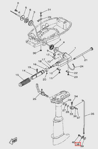 Пластина коннектора тяг пп для лодочного мотора T5 Sea-PRO (9-38)