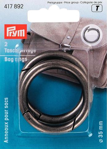 Кольца для сумки 35мм 2шт цвета состаренного серебра (Арт. 417892)