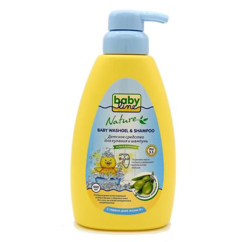 Средство для купания и шампунь с маслом оливы Babyline Nature (260 мл) с дозатором