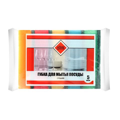 Губки для мытья посуды Home Queen Средние поролоновые 80х50х23 мм 5 штук в упаковке