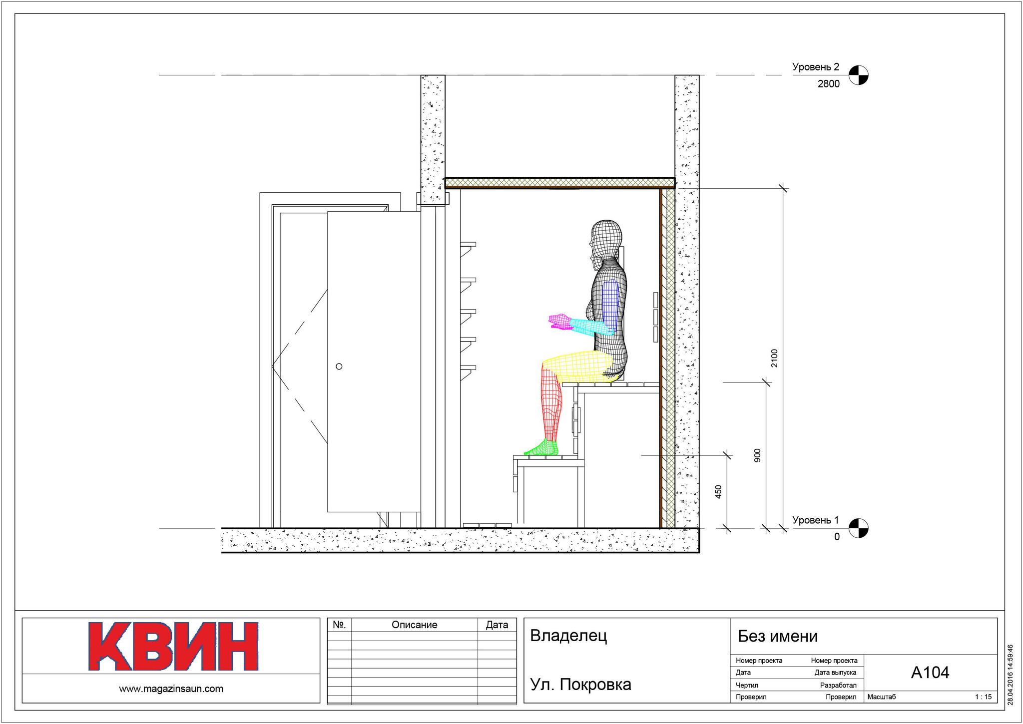 Проект инфракрасная кабина 1,4х1,4 материал: все липа, фото 4