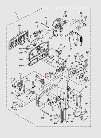 Наконечник кабеля дистанционного управления для лодочного мотора T40 Sea-PRO (28-19)