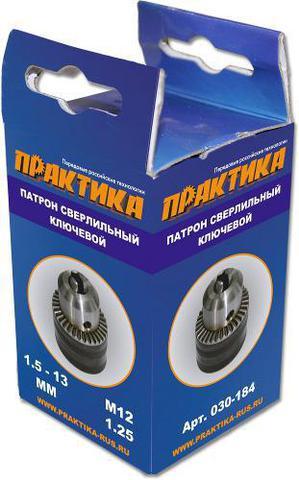 Патрон ключевой ПРАКТИКА 13 мм, M12 x 1.25 (1шт.) коробка (030-184)