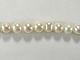 Бусина из жемчуга пресноводного культивированного белого, класс А, шар гладкий 7-8 мм