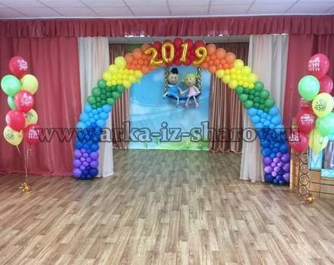 арка из шаров на выпускной в детском саду
