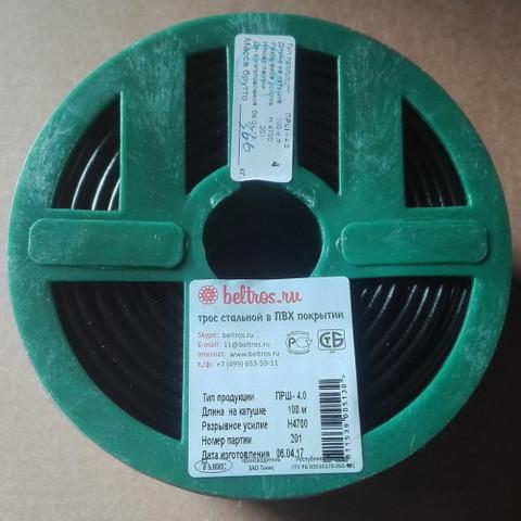 Трос металлополимерный шпалерный ПРШ-4.0 черный 100 м