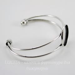 Основа для браслета с сеттингом для кабошона 20 мм, 14 см  (цвет - античное серебро)