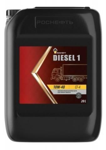 Rosneft Diesel 1 10W-40 CF-4