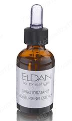 Сыворотка Увлажняющая (Eldan Cosmetics | Le Prestige | Moisturizing essence), 30 мл