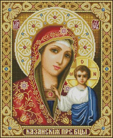 Алмазная Мозаика 40x50 Икона (арт. BOS70909)