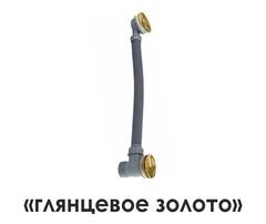 Слив-перелив для ванны WasserKRAFT A206