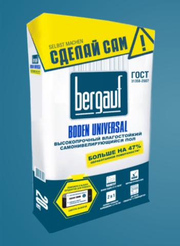 Ровнитель для пола Бергауф Боден Универсал 20 кг
