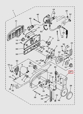 Рукоятка рычага управления  для лодочного мотора T40 Sea-PRO (28-27)