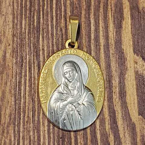 Нательная икона Божия Матерь Умиление с позолотой
