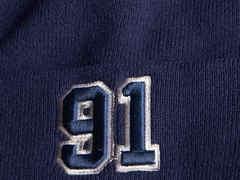Шапка №91 синяя