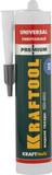 Premium  KN-601, универсальный, для наружных и ...