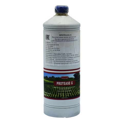 Фермент Eurozymes Protease G, 5 мл